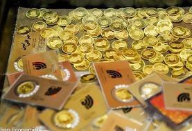 قیمت طلا و سکه در ۲۷ اردیبهشت