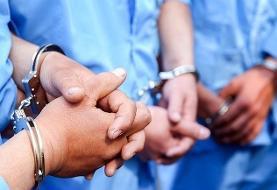 بازداشت ۱۶۰۰ نفر از گردانندگان سایت های قمار و شرط بندی