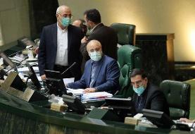 جلسه علنی آغاز شد/ بررسی سوال از «رزمحسینی» در دستور کار مجلس