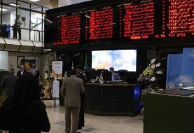 بازار سرمایه زیر نظر بازار پول حرکت میکند/ سازمان بورس شأن خود را حفظ کند!