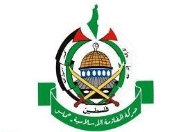 فراخوان حماس برای اعتصاب و راهپیمایی گسترده