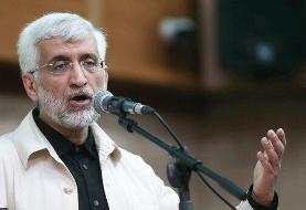 حمله سعید جلیلی به سیدمحمد خاتمی