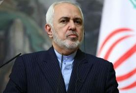 واکنش ظریف به کمک ۷۳۵ میلیون دلاری آمریکا به اسرائیل