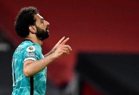 آغاز مذاکره PSG با محمد صلاح
