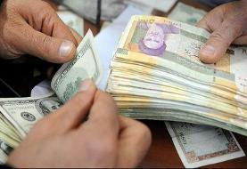 یک پیشبینی خوشبینانه از آینده اقتصاد | دلار ارزان میشود، تورم کاهش مییابد