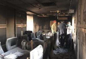 مهار آتش سوزی در بیمارستان بقیه الله (عج)