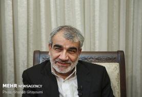 انتخابات ایران: شورای نگهبان اولین جلسه بررسی صلاحیتها را برگزار کرد