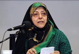 درخواست ابتکار از داوطلبان ریاست جمهوری درباره زنان   آمار دولت روحانی در به کارگیری مدیران زن