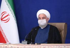 شرط قدرتمند شدن اقتصاد ایران از زبان رئیس جمهور
