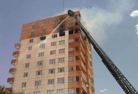 آتش سوزی گسترده در برج ١٠ طبقه