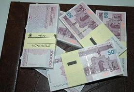 آغاز مرحله جدید حراج اوراق مالی اسلامی دولتی از ۴ خردادماه