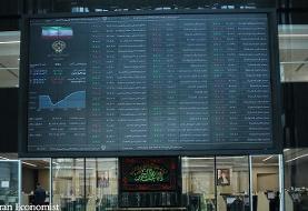 صف فروش۵۵۰۰ میلیارد تومانی ۳۹۲ شرکت بورسی