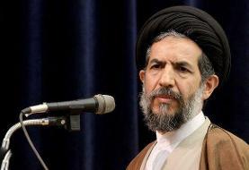 تشکیل کارگروههای شورای فرهنگ عمومی استان تهران