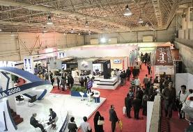 نمایشگاه الکامپ ١۴٠٠، تیرماه برگزار میشود