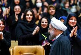 ابتکار: دولت روحانی میزان مدیران زن را از پنج درصد به ۲۶ درصد رساند