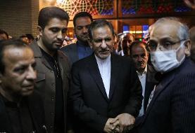 مرعشی رییس ستاد انتخاباتی جهانگیری شد
