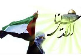 گردهمایی حمایت از فلسطین فردا برگزار میشود