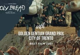 دو جایزه مهم جشنواره ترنتو ایتالیا برای مستند نان مقدس