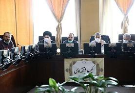 نشست کمیسیون اقتصادی با فرماندهان امنیت اقتصادی ناجا
