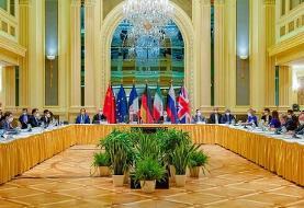 نشست کمیسیون مشترک برجام فردا برگزار میشود