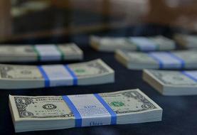 نوسان قیمت دلار در کانال ۲۳ هزار تومانی | جدیدترین قیمت ارزها در ۲۶خرداد ۱۴۰۰