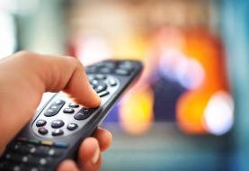 تلویزیون برای روز ملی جمعیت تدارک ویژه دارد