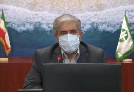 سه سال تا امنیت دریا نسبت به آلایندههای پتروشیمی