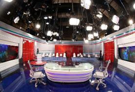 برنامههای نامزدها در صداوسیما در فاصله ۲ روز مانده به پایان تبلیغات