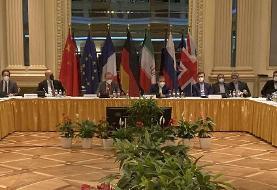 دور جدید گفتوگوها در وین با برگزاری نشست کمیسیون مشترک