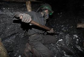 تشکیل پرونده قضایی برای حادثه معدن سمنان