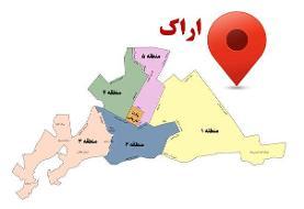 تشکیل قرارگاه محله اسلامی در ۶۰ منطقه اراک