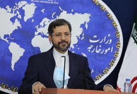 سخنگوی وزارت خارجه: خبر تبادل زندانیان بین ایران و آمریکا تأیید نمیشود