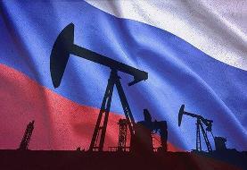 ذخایر نفت روسیه تا سال ۲۰۸۰ دوام دارد