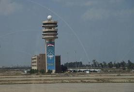 حمله راکتی به فرودگاه بغداد