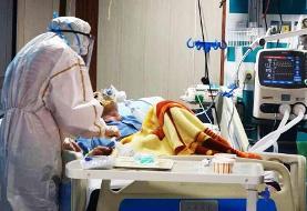 کرونا جان ۲۷۰ نفر دیگر را گرفت | آمار واکسیناسیون از ۱۲ میلیون نفر گذشت