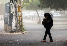 افزایش سرعت وزش باد و خیزش گرد و خاک در ۱۶ استان کشور