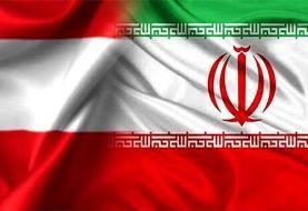 پیام تشکر سفارت ایران در اتریش از مشارکت ایرانیان در انتخابات ریاست جمهوری