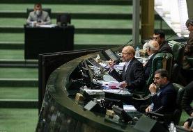 اظهارات سخنگوی هیات رئیسه مجلس درباره نحوه بررسی طرح ضد اینترنت