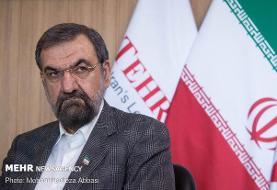 بررسی طرح صیانت از فضای مجازی در هیئت عالی نظارت مجمع تشخیص