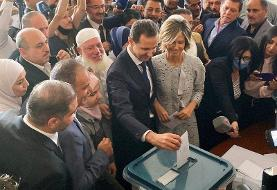 Syria holds presidential election dismissed as farce by opposition