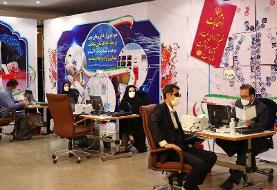 Iran's presidential election: Who the candidates are