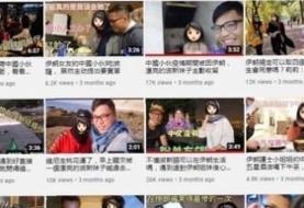 انتشار ۵۰ فیلم از رابطه مرد چینی با دختران زیر ۱۸ سال ایرانی/ پلیس: در حال بررسی پرونده هستیم