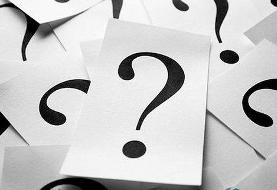 شما نظر بدهید / چه سوالی از رئیس جمهور منتخب دارید؟