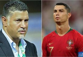 گلزنی دوباره رونالدو علیه رکورد دایی | ستاره پرتغالی در آستانه تاریخ سازی