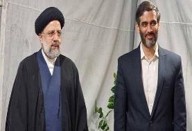 انتخابات ایران: حمایت گروهها و چهرههای تندرو از ابراهیم رییسی در حال ...