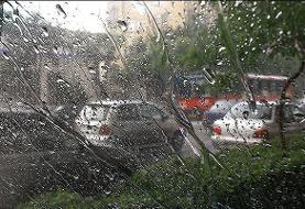 وقوع رگبار باران و رعد و برق در ۱۸ استان کشور | کوهنوردی و توقف در کنار رودخانهها ممنوع!