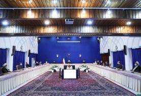 روحانی: عدالت از مهمترین اهداف نظام مقدس جمهوری اسلامی است