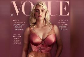 تغییر لباس خواننده آمریکایی برای مقابله با تحقیر بدن
