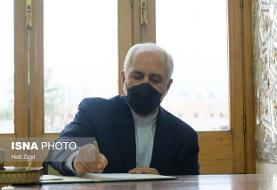 ظریف درگذشت نژاد حسینیان را تسلیت گفت