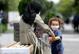 جدیدترین آمار کرونا در ایران؛ فوت ۳۹۱ بیمار در ۲۴ ساعت گذشته   ۵هزار و ۴۶۱ نفر بدحالند   آمار ...